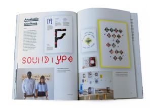 graphisme catalogue exposition esam 4